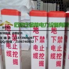 供应哈密电力电缆标志桩材质和规格批发