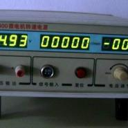 HP8924C图片