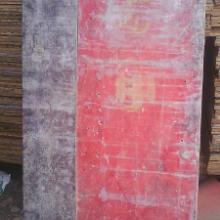 供应空心砖托板8545价格批发
