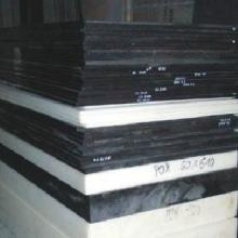 供应北京防静电电木公司防静电电木批发北京哪里有防静电电木供货商?