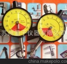 供应三丰/型号2971三丰指针式百分表