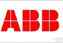 供应ABB低压电器批发
