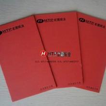 供应双灰裱红卡纸