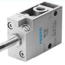 供应FESTO费斯托比例减压阀VPPM-6L-L-1-G18-0L6批发