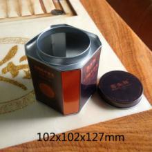 供应八角茶叶罐陈年普洱茶罐老茶储藏罐铁罐批发