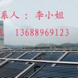 供应东莞太阳能热泵热水器生产厂家