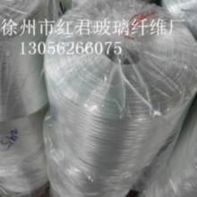 供应优质中碱玻璃纤维缠绕纱,中碱缠绕纱市场价格批发