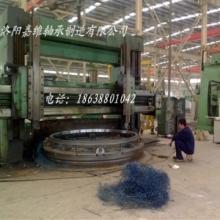 供应转盘轴承/回转支承厂家/转盘轴承价格/转盘轴承生产厂家