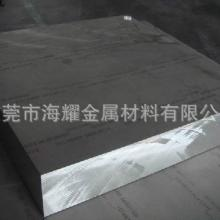 供应进口7075铝板含开料,海耀7050-T651铝板批发价图片