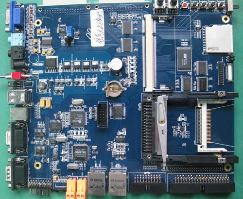 供应电子产品加工制造