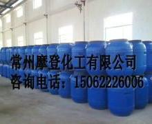 供应常州丙烯酸乳液杀菌剂