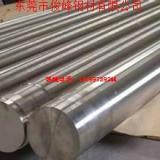 供应X75WCrV18-4-1圆钢合金轴承钢