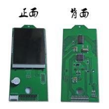 供应用于按摩椅的按摩椅手控电路板