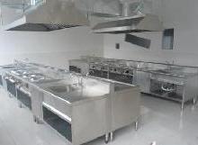 供应厨房厨具