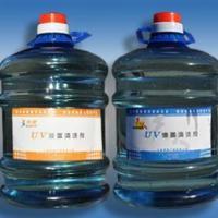 UV洗车水