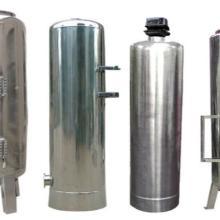 供应温州化学软水处理/温州其他水处理化学品/温州家用软水处理批发