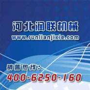 河北自动饺子皮机图片