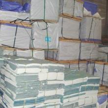 供应服装用纸,服装用纸厂家,服装用纸厂家直销,上海那里又服用纸的批发商,哪里有优质的服装用纸批发商批发