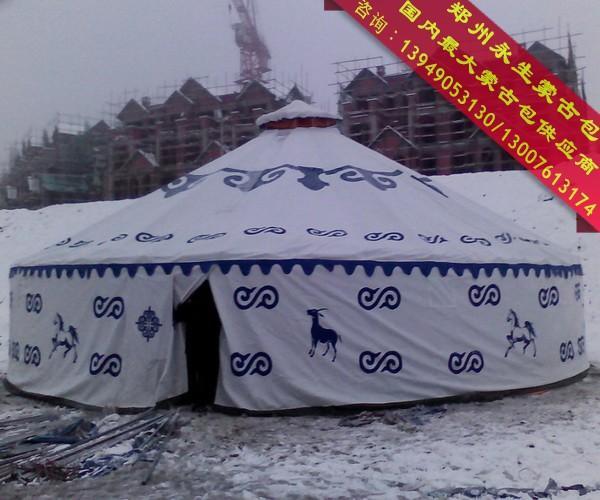 河北蒙古包