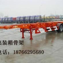 供应骨架式集装箱运输车批发