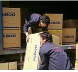 供应上海企业搬家公司