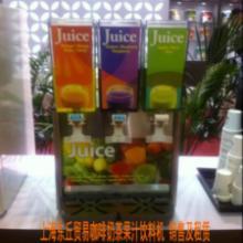 供应上海全自动果汁饮料机批发