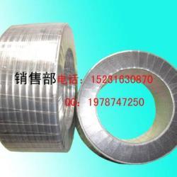 供应石墨金屬缠绕垫|四氟金屬缠绕垫片|金屬缠绕垫片