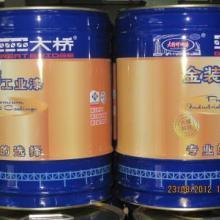 供应大桥醇酸调和漆 大桥油漆厂