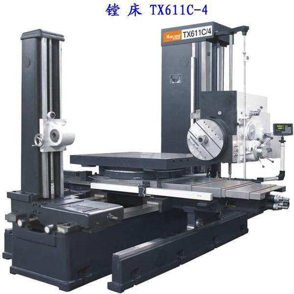供应汉川镗床TX611C-4