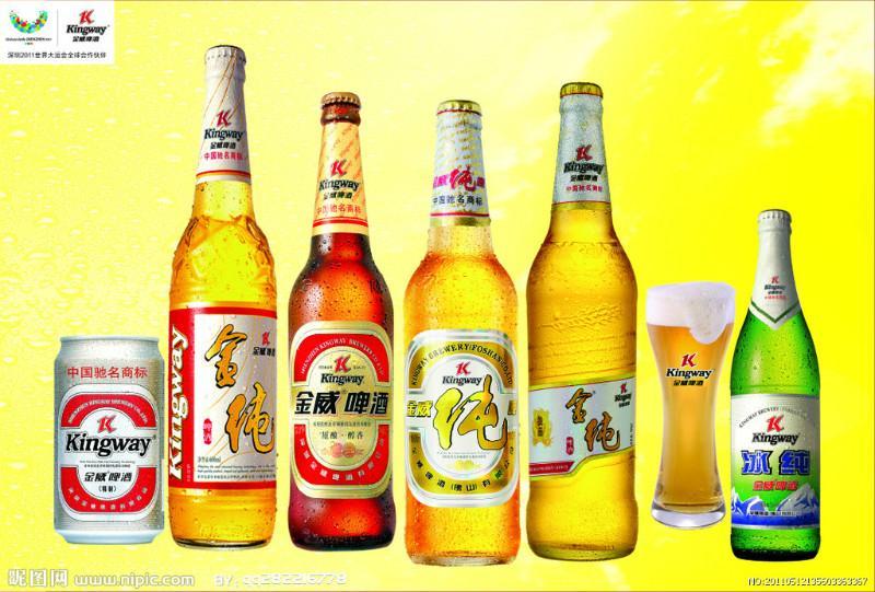 供应啤酒进口报关代理德国啤酒进口报关