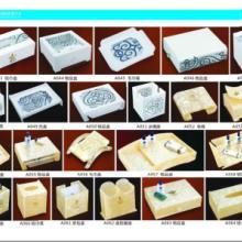 供应酒店用品树脂皂碟价格批发