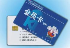 深圳市深田金业智能卡科技有限公司销售部简介