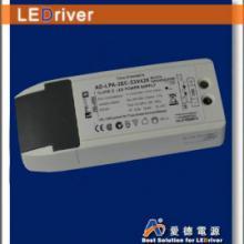 供应LED16-28W筒灯驱动电源