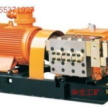 BRW40乳化液泵及配件