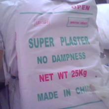 供应厂家直销模具石膏图片