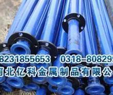 供应钢编聚乙烯瓦斯抽放管