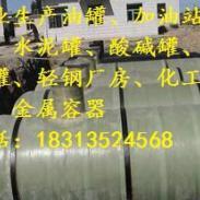四川简阳沥青保温油罐制作厂图片