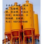 红河100吨水泥罐生产定做加工销售图片