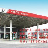 广西河池市加油站网架图片