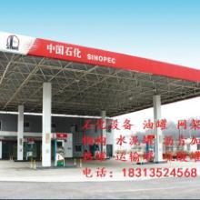 供应广西崇左市加油站网架