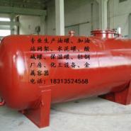云南化工罐图片