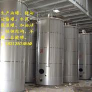 云南汽油罐柴油罐加工制作图片