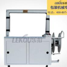 南京乐扣-自动打包机捆扎机服装打包机废纸打包机纸箱打包机批发