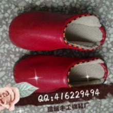 手工棉鞋鞋样图纸/手工棉鞋制作/手工棉鞋制作方法批发
