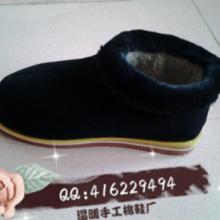供应手工棉鞋制作鞋样/手工棉鞋鞋样/灯芯绒手工棉鞋图片
