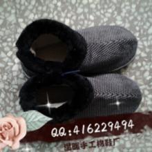 供应老人鞋纯手工地板拖鞋男女款老棉鞋图片