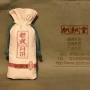 热销牛津茶叶茶饼束口袋图片