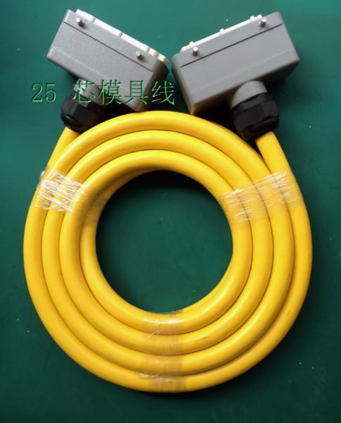 供应广东热流道专用25芯电缆线制造商,广东热流道专用25芯电缆线厂家