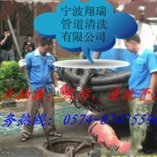 鄞州五乡环卫车吸粪,化粪池清掏清理找翔瑞赞赞赞87473586图片