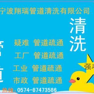 鄞州鄞江镇市政管道清洗抽粪图片